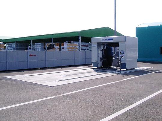 特殊 門型洗車機 日立市 飯島土建