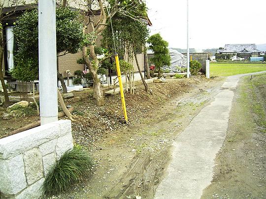 庭 舗装 日立市 飯島土建