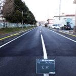 道路舗装 日立市 飯島土建